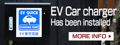 EV Car charger Has been installed