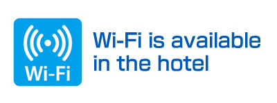 Wi-Fi is available in the hotel